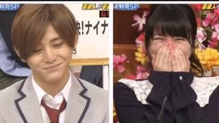 Let it all out - DASH尽头Q! 161002 (Shida Mirai and Yamada Ryosuke) YamaShi