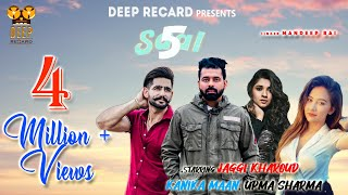 Download Lagu LATEST PUNJABI SONG 2018 || 5 SAAL || MANDEEP RAI FEAT. KANIKA MAAN || GAG STUDIOZ ||  DEEP RECARD Mp3