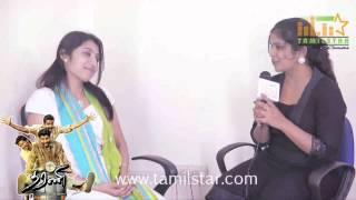 Varunika Talks about Dharani Movie