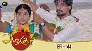 Video Azhagu - Tamil Serial | அழகு | Episode 144 | Sun TV Serials | 11 May 2018 | Revathy | Vision Time MP3, 3GP, MP4, WEBM, AVI, FLV Mei 2018