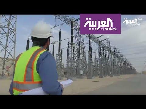 العرب اليوم - شاهد: مشاريع كهربائية جديدة خدمة لحجاج بيت الله الحرام