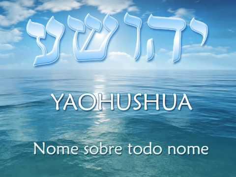 yaohushua - Louvar e adorar à Yaohuh Ul não é apenas através de cânticos, mas verdadeiramente, onde há uma vida transformada pela submissão, humildade e dependência tota...