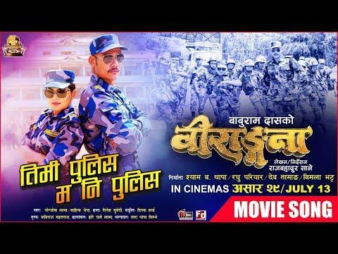 (Timi Police Ma Ni Police | BIRANGANA Movie Song Ft. Anoop Bikram Shahi & Shilpa Pokharel - Duration: 4 minutes, 6 seconds.)