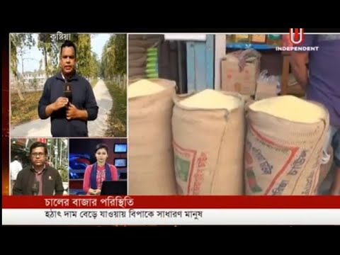Traders on rice price hike (14-01-19) Courtesy: Independent TV