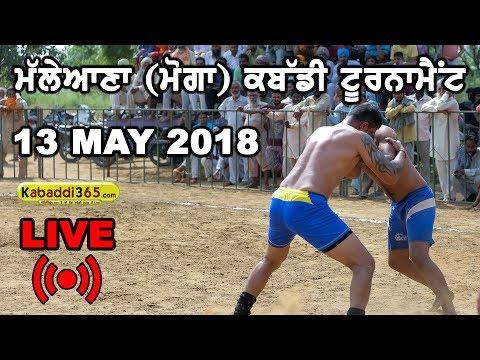 Malliana (Moga) Kabaddi Tournament 13 May 2018