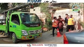 Video | Bijli Chor Prank | By Nadir Ali And Team In | P4 Pakao | 2018 MP3, 3GP, MP4, WEBM, AVI, FLV Agustus 2018