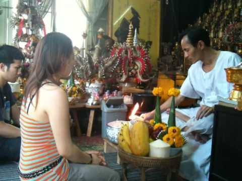 Ajarn Keaw Sak Yant อาจารย์เขียว สักยันต์