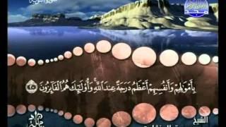 المصحف المرتل 10 للشيخ محمد صديق المنشاوي رحمه الله