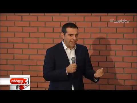 Α. Τσίπρας: Διάλογος με πολίτες σε ανοικτή συνέλευση | 13/11/2019 | ΕΡΤ