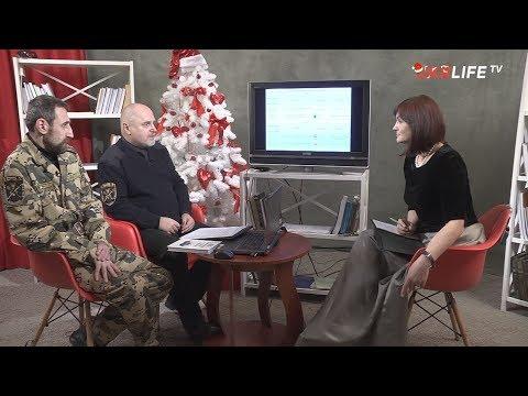 Что обещал Украине Будапештский меморандум? - Политика и оружие (видео)