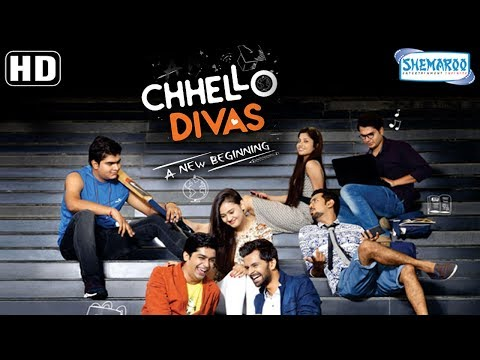 Video Chello Divas (HD & Eng Subs) - Gujarati Comedy Full Movie in 15mins - Malhar Thakar, Yash Soni download in MP3, 3GP, MP4, WEBM, AVI, FLV January 2017