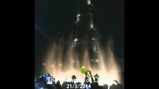 The Fountain Of Dubai with Music On 21/3/2014