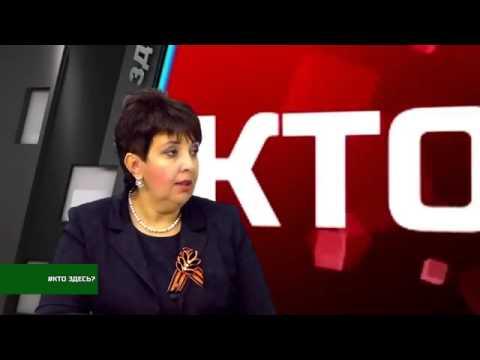Эфир программы Кто Здесь? с министром  ЖКХ СК Ольгой Силюковой