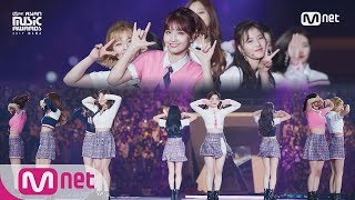 Video [2017 MAMA in Japan] TWICE_INTRO Perf.+TT+SIGNAL MP3, 3GP, MP4, WEBM, AVI, FLV September 2019