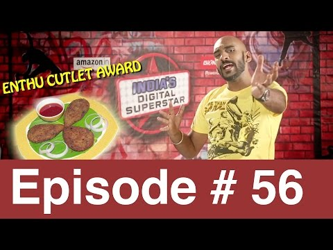 Episode 56 | New Video Of The Day | India?s Digital Superstar