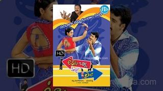 Tata Birla Madhyalo Laila (2006) - Full Length Telugu Film - Sivaji - Laila - Krishna Bhagawan