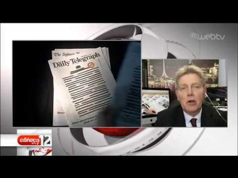 «Μαυρισμένα» τα πρωτοσέλιδα εφημερίδων στην Αυστραλία | 21/10/2019 | ΕΡΤ