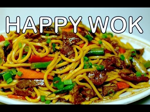 Beef Noodle :Chow Lo Mien – Authentic Chinese Cooking