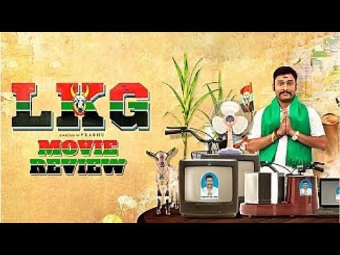 LKG Movie Review | LKG Movie Public Review | Lkg Full Movie Tamil Review | Parbhu