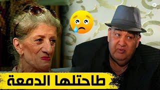 شاهدوا.. الفنانة #بيونة تتأثر بشدة أو طاحتلها الدمـعة في تفكرت الممثل فريد الروكور