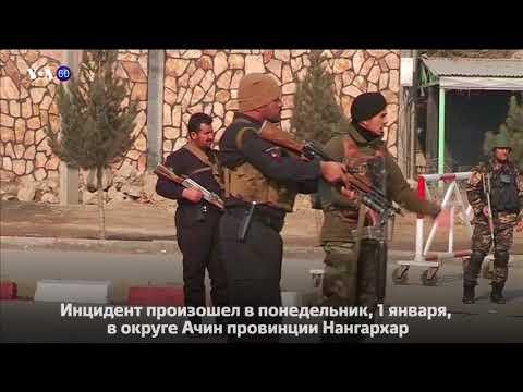 Новости США за 60 секунд. 2 января 2018 года - DomaVideo.Ru