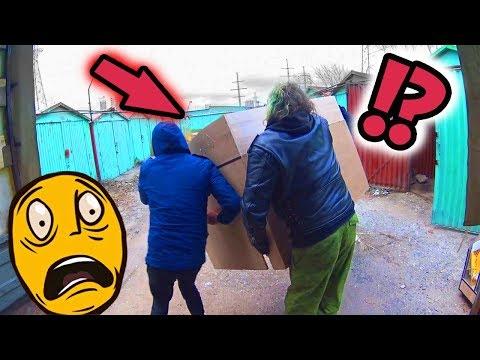 ГРУЗОВИЧКОФ РАБОТА В МОСКВЕ (первый день) - DomaVideo.Ru