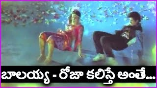 Video Balakrishna And Roja Mass Dance - Bobbili Simham Movie Video Songs MP3, 3GP, MP4, WEBM, AVI, FLV Maret 2018