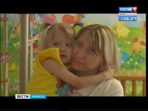 Выпуск «Вести-Иркутск» 17.08.2018 (15:38)