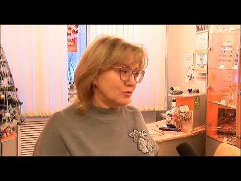 Льготные микрозаймы для предпринимателей ЗАТО Северск под 3,25%