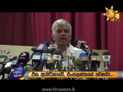 Corrupt politicians in the UNP will not be protected - Assures the prime minister