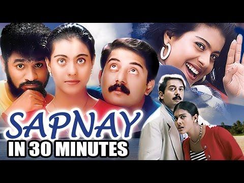 Video Hindi Romantic Movie | Sapnay | Showreel |  Kajol | Prabhu Deva | Arvind Swamy download in MP3, 3GP, MP4, WEBM, AVI, FLV January 2017