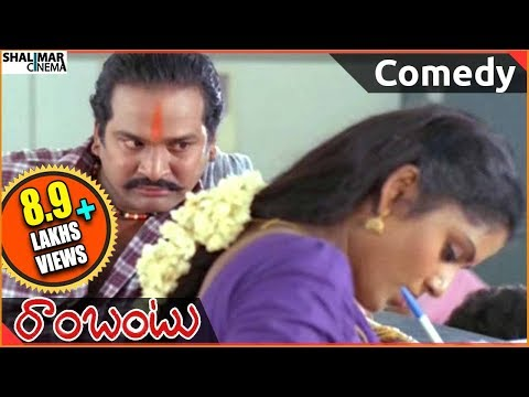 Video Rambantu Movie || Rajendraprasad, AVS Hilarious Comedy   || Rajendraprasad, Easwari Rao download in MP3, 3GP, MP4, WEBM, AVI, FLV January 2017