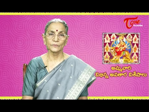 Navaratri Nine Avatars || 9 Forms of Maa Durga || By Dr Anantha Lakshmi