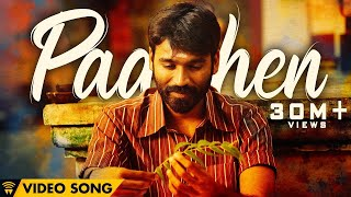 Video The Youth of Power Paandi - Paarthen (Official Video) | Power Paandi | Dhanush | Sean Roldan MP3, 3GP, MP4, WEBM, AVI, FLV Juni 2018
