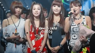Download Lagu 100809 2NE1 WINNER Mp3