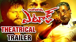 Attack Theatrical Trailer