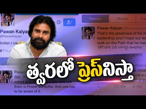 Pawan Kalyan Latest Tweets On Vote For Note Case and Section 8