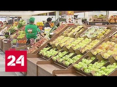 В столице после реконструкции открылся Велозаводский рынок - Россия 24