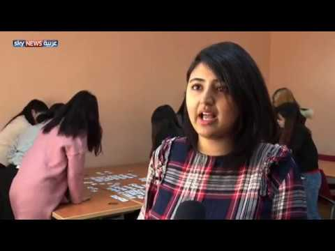 العرب اليوم - شاهد: إقبال على تعلم اللغات الآسيوية في المغرب