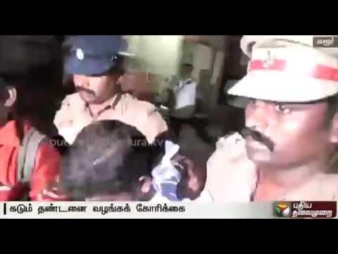 Karur-engineering-students-murderer-arrested