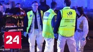 Полиция Лилля: стрельба в городе не была терактом
