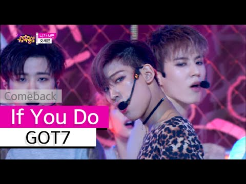 Video [Comeback Stage] GOT7 - If You Do, 갓세븐 - 니가 하면, Show Music core 20151003 download in MP3, 3GP, MP4, WEBM, AVI, FLV January 2017