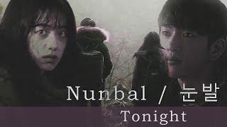 Nonton ✿ A Stray Goat | Nunbal | 눈발 | Tonight  [ FMV ] ✿ Film Subtitle Indonesia Streaming Movie Download