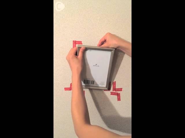 【DIYアドバイザー中川ちゃん】やり方公開!壁掛けの取り付け方