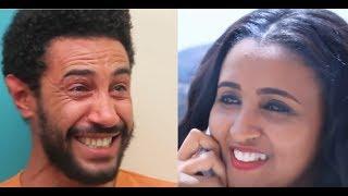 Video ትክክለኛውን ሰራችልኝ ሙሉ ፊልም ተመልከቱ Ethiopian new film 2018 MP3, 3GP, MP4, WEBM, AVI, FLV Juni 2018