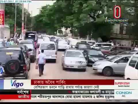 Inadequate parking space in Dhaka (25-07-2017)