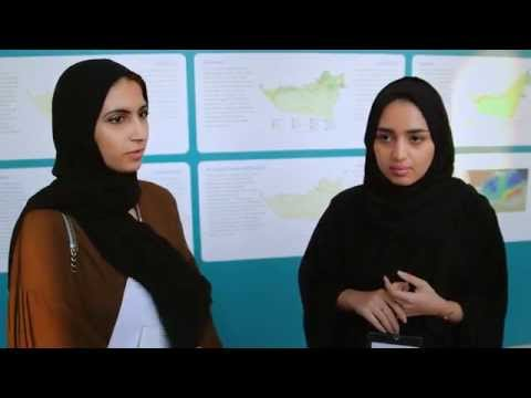 Eye on Earth Summit 2015 - Sheikh Zayed University Students Talk Data 2