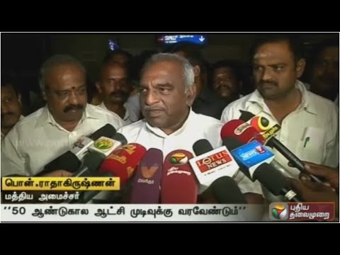 It-is-natural-that-political-parties-would-prefer-to-lead-alliances-says-Pon-Radhakrishnan-12-03-2016