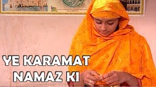 Video Ye Karamat Namaz Ki | Parwar Digar-e-Alam | Mohammad Aziz Muslim Devotional Video Song MP3, 3GP, MP4, WEBM, AVI, FLV Agustus 2018