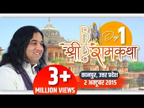 Video Shri Devkinandan Thakur Ji Maharaj Shri Ram Katha Kanpur UP Day 01 || 02-Oct-2015 download in MP3, 3GP, MP4, WEBM, AVI, FLV January 2017